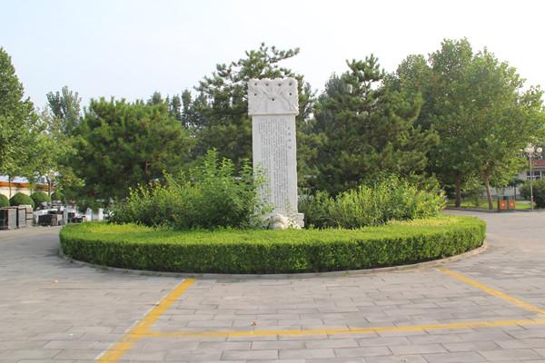 高静园公墓