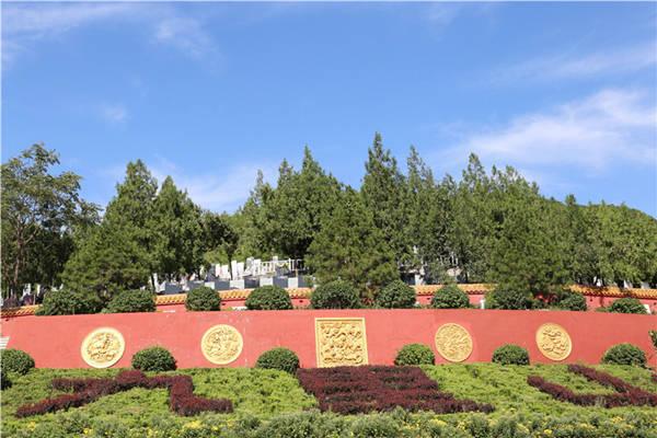 九里山公墓二区