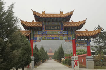 皇家龙山陵园