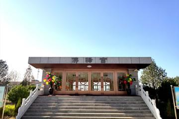 佛驿宫公墓