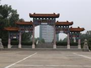 北京房山静安墓园怎么样