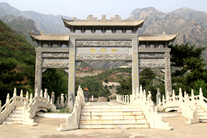 珍珠源公墓