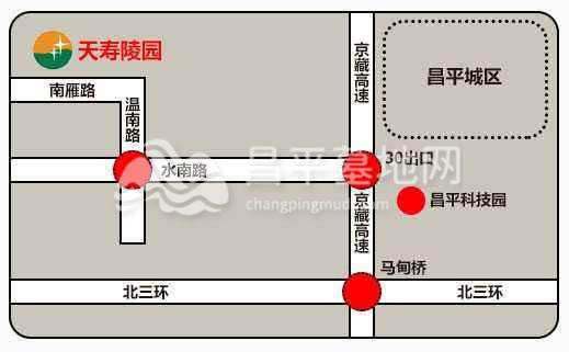 天寿陵园地址