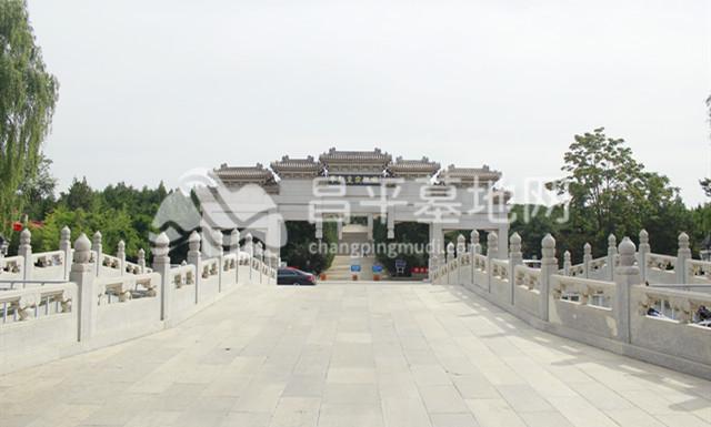 易县华龙皇家陵园