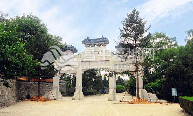 易县世界华侨陵园