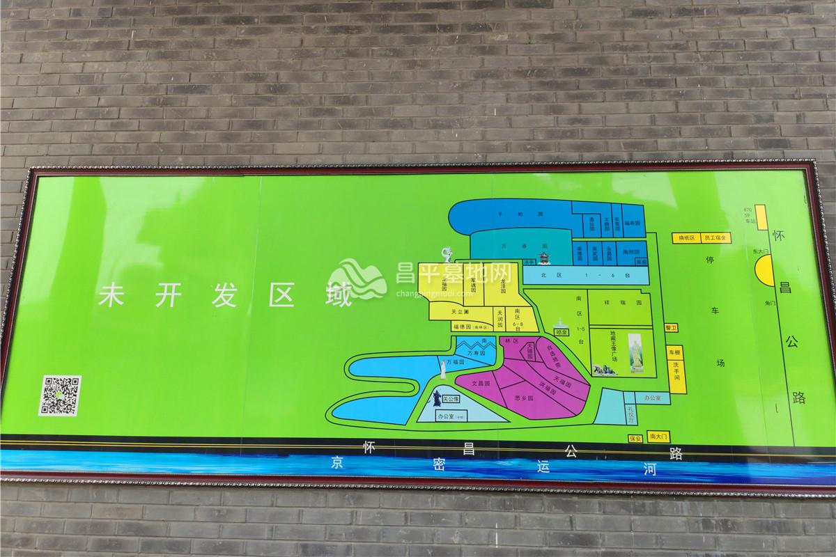 九里山公墓二区平面图