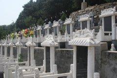 归山陵园墓区