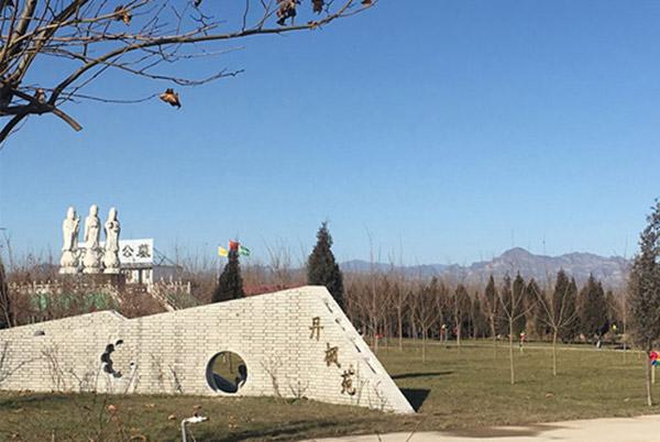 河北涿州万佛园公墓