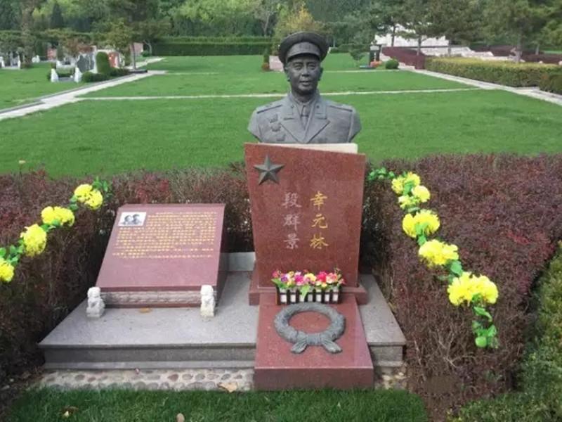 天寿陵园墓地