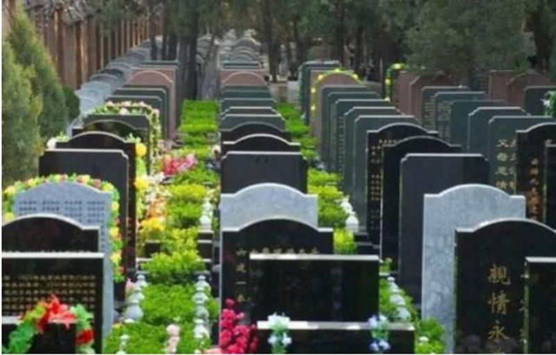八宝山墓地
