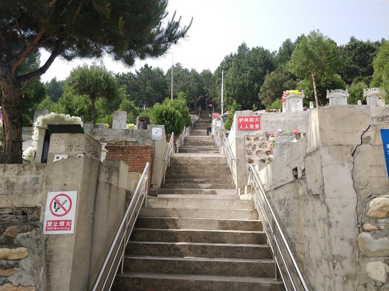 平谷归山陵园道路