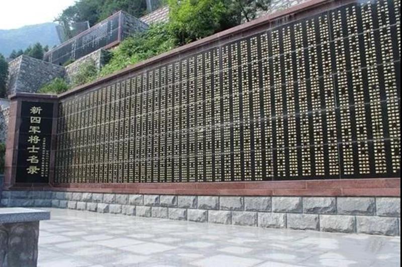 铁军纪念园英雄