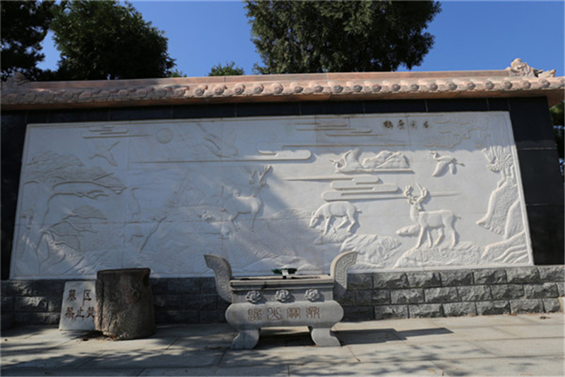 平谷归山陵园公墓合法性