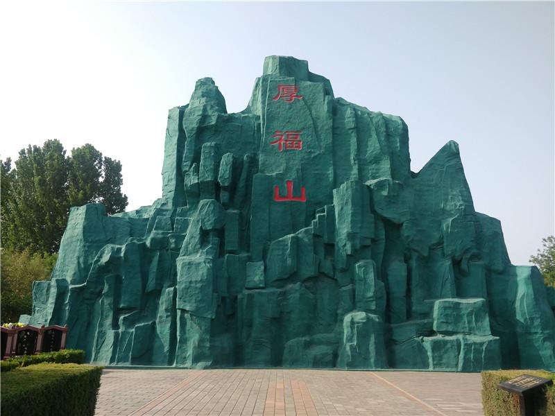 极乐园公墓景观