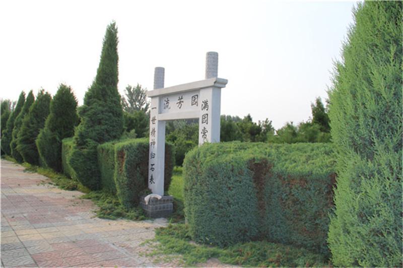 高碑店高静园公墓景观