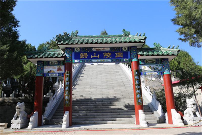 北京平谷公墓归山陵园