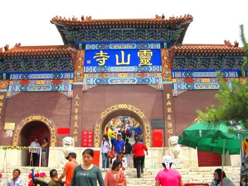 三河灵山宝塔陵园周边景观灵山寺