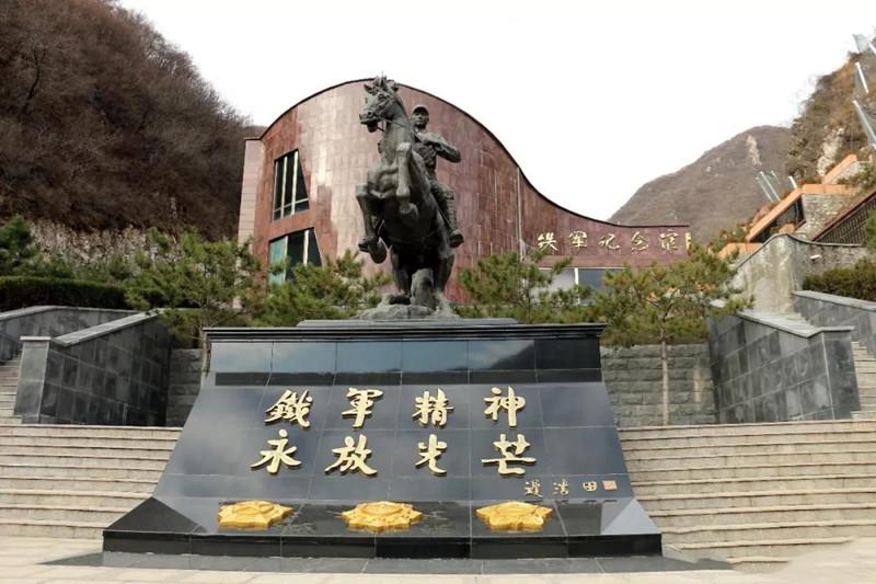 九公山铁军纪念园