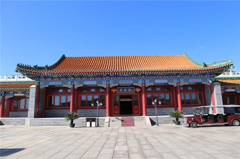 北京南口天寿陵园