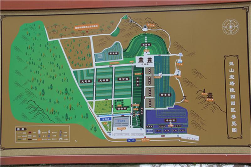 三河灵山宝塔陵园图