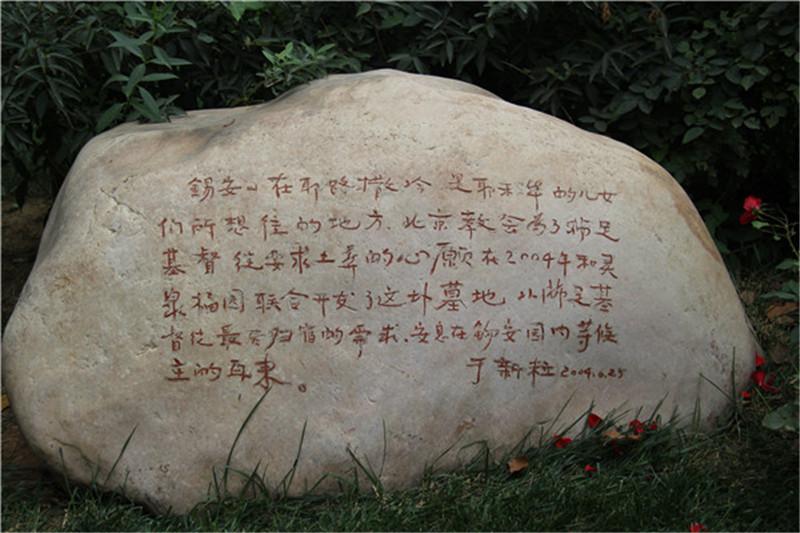 三河灵山宝塔公墓景观