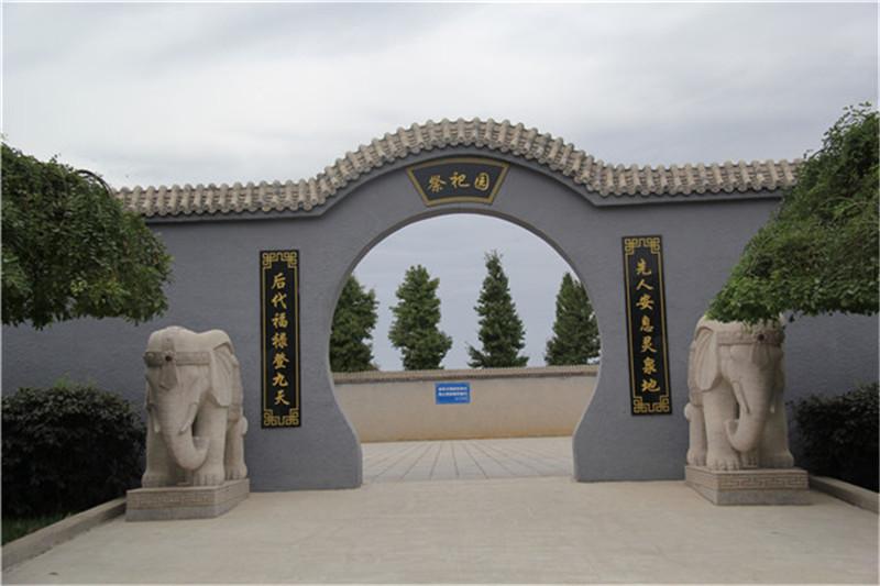 灵山宝塔陵园公墓