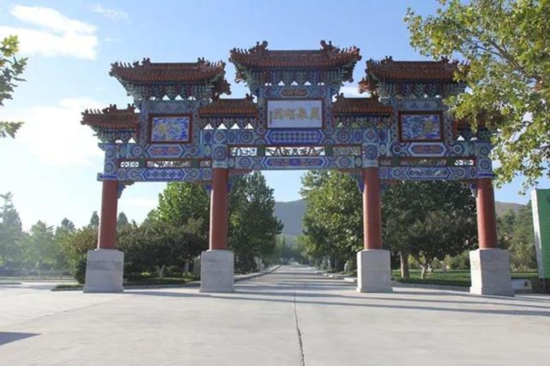 三河灵山宝塔陵园