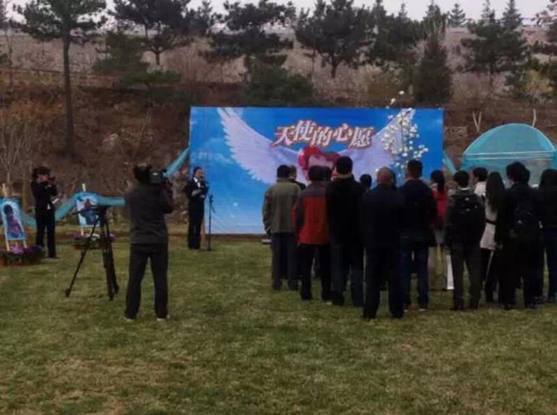 三河市灵山宝塔陵园丹丹安葬仪式