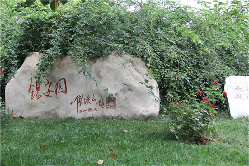 三河灵山宝塔公墓