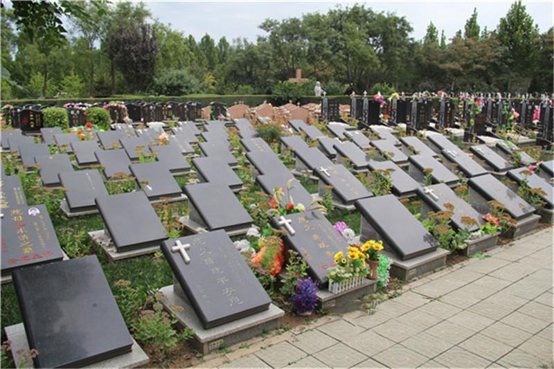 灵山宝塔公墓