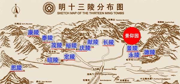 景仰园在十三陵中的地理位置