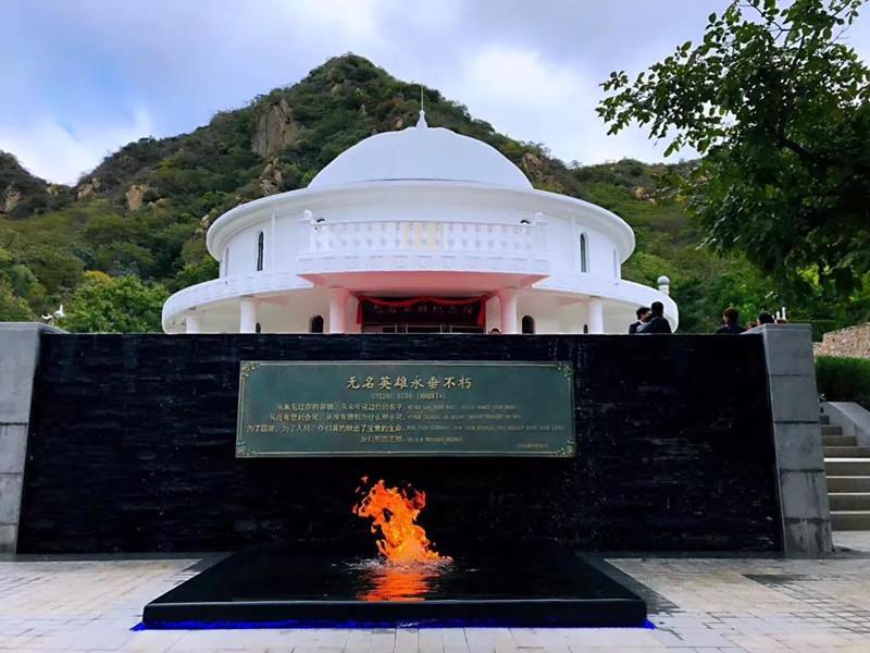 九公山无名英雄纪念馆