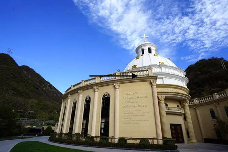 九公山天主教陵园