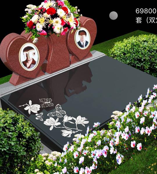 九公山公墓心心相印墓地