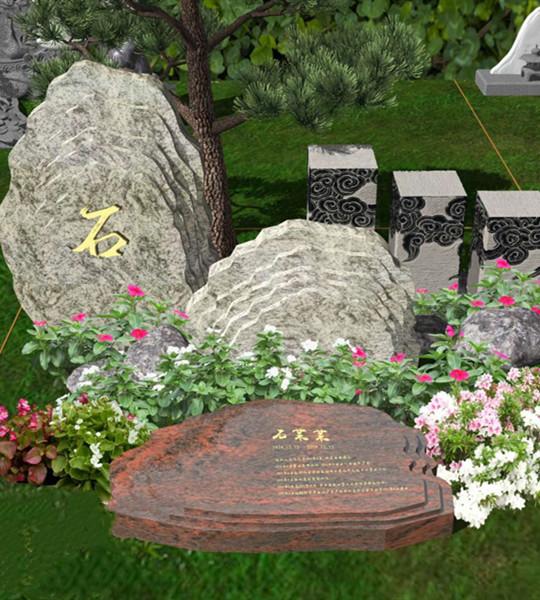 九公山浪淘沙墓地