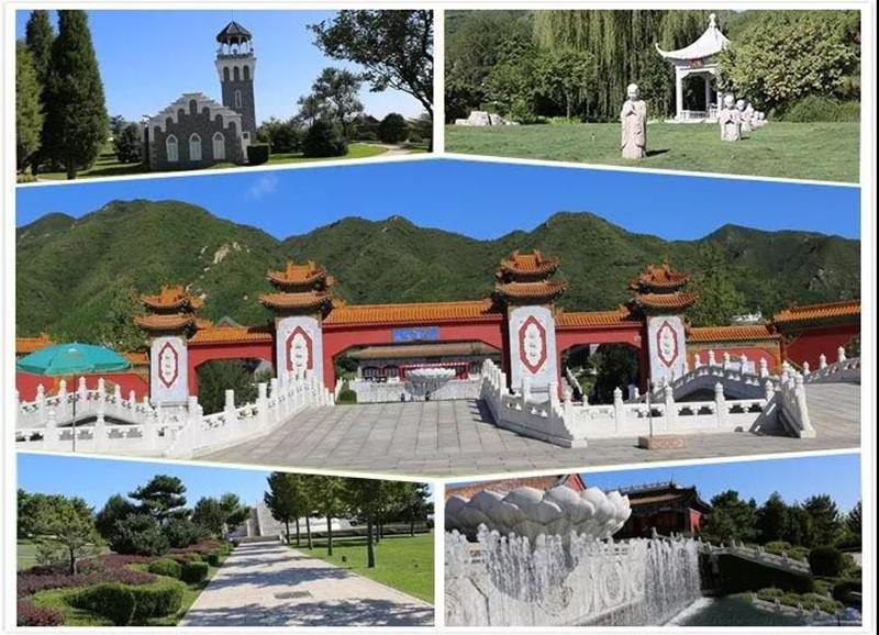 北京天寿园陵园图片