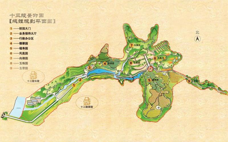 昌平景仰园
