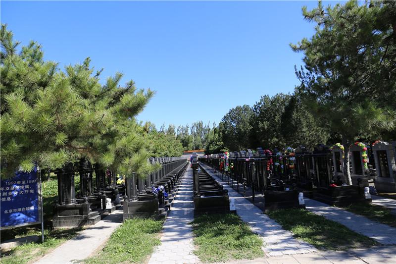 北京顺义潮白陵园墓地区