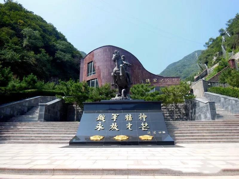 渤海镇镇北京铁军纪念园
