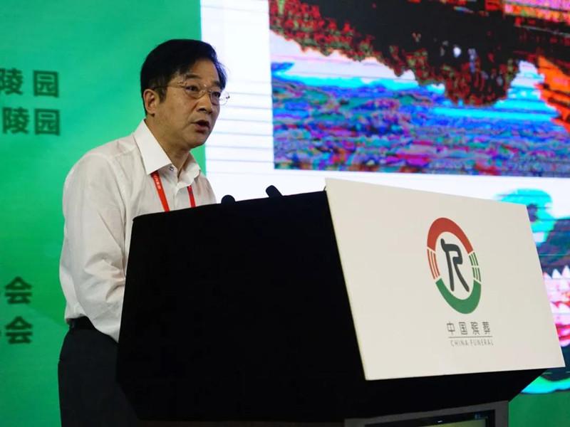 中国殡葬协会副会长王占勇作主题交流