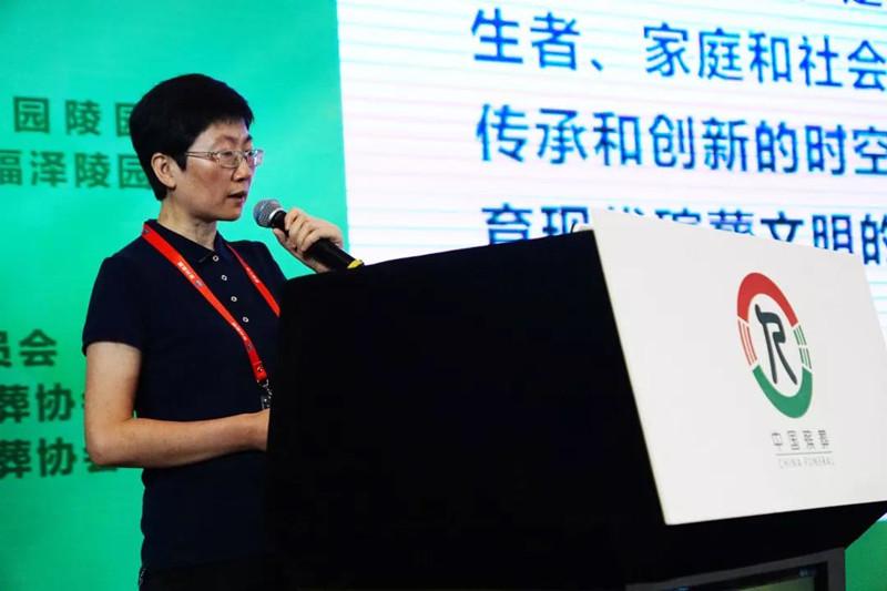 中国社会报《殡葬周刊》主编包颖作主题交流