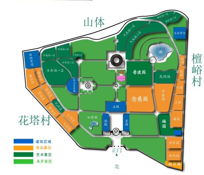 天寿陵园园区布局