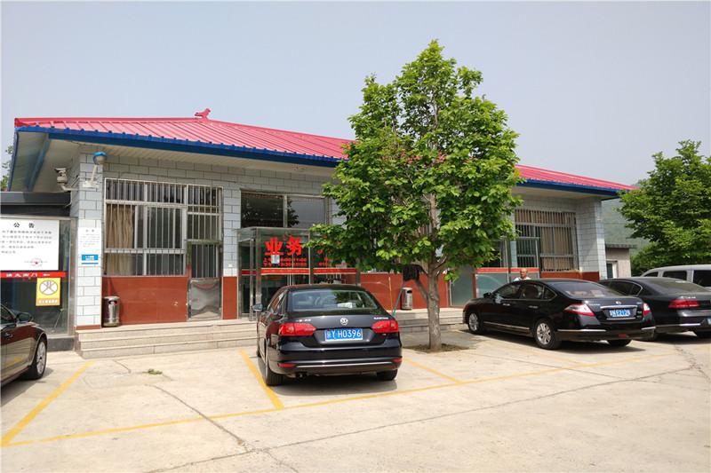 北京归山陵园业务厅