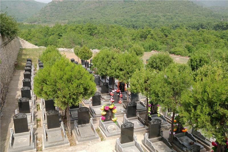 归山陵园公墓