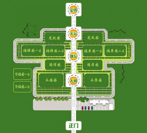 皇家龙山陵园平面图