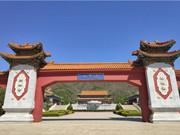 理解生命教育的意义,参观北京天寿公墓