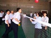 北京市潮白陵园开展趣味游戏工会活动