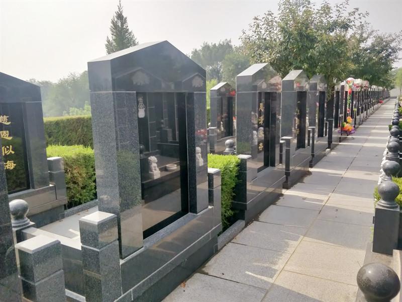 静安墓园墓碑