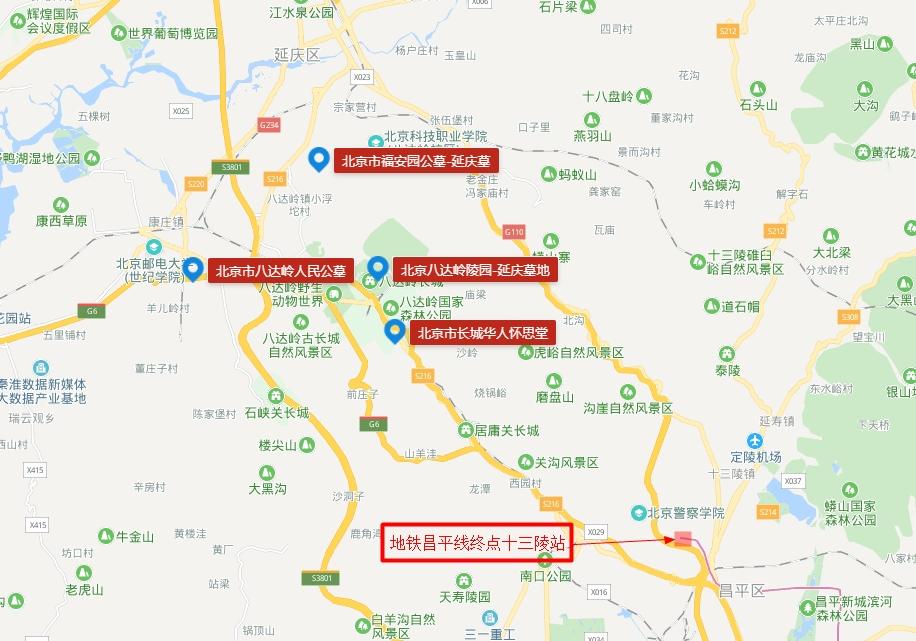 延庆陵园分布