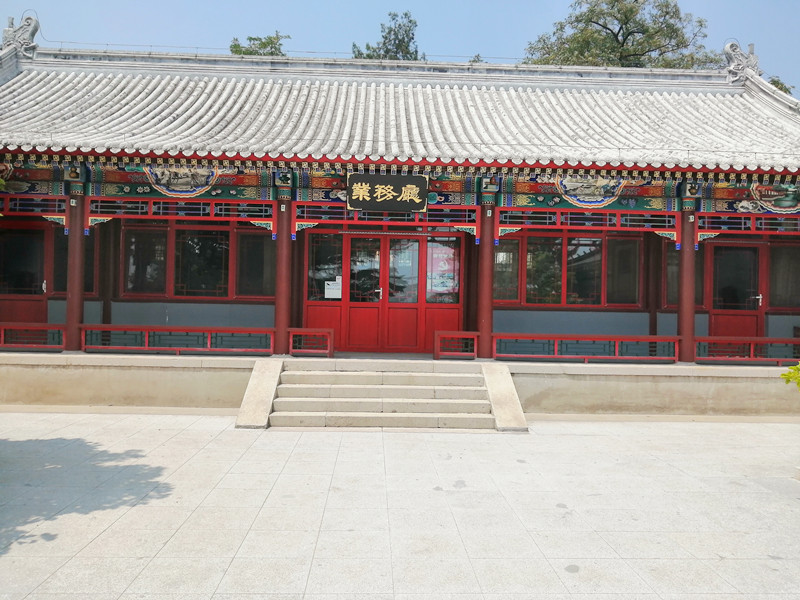 北京金山陵园